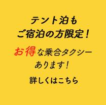 荵励j蜷医>繧ソ繧ッ繧キ繝シ